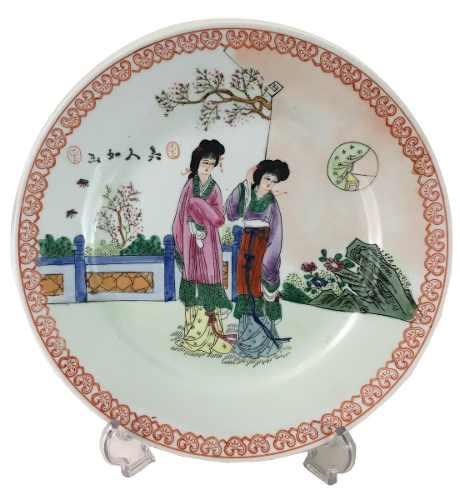 Prato Porcelana Chinesa Desenho Gueixas