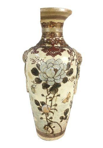 Antigo Vaso Porcelana Satsuma 31cm