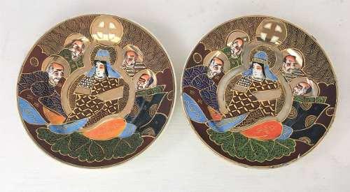 Antigo Prato Porcelana Satsuma 18cm (valor Unitario)