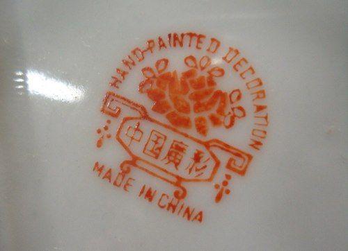 Antigo Par De Pratinhos Chines Hand Painted