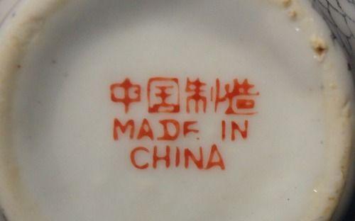 Conjunto Potinhos Copinhos Porcelana Chinesa
