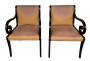 Antigo Par De Cadeira Com Braço Mineira