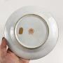 Antigo Prato Sobremesa Porcelana Chinesa Mandarim