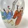 Antigo Vaso Potiche Porcelana Chinesa Cenas Orientais