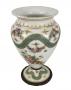 Belo Vaso Porcelana Antiga Francesa Sevres Autentico
