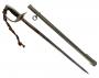 Miniatura Espada Militar Republica Antiga