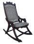 Pequena Cadeira De Balanço Antiga Dobravel Belissima