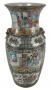 Vaso Antigo Porcelana Companhia Das Indias