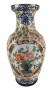 Vaso Chines Porcelana Antiga Policromada