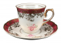 Xicara De Cafe Porcelana Real Rosa E Ouro
