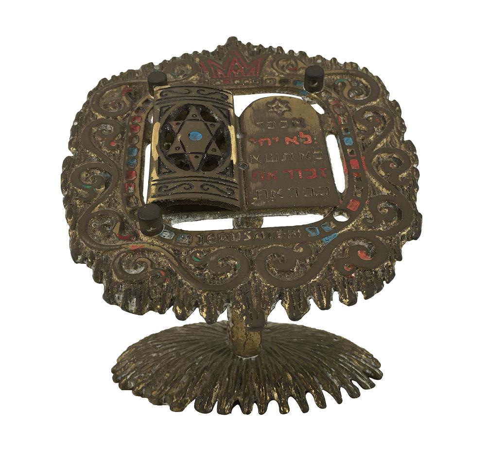 Antiga Biblia Judaica Miniatura Em Bronze