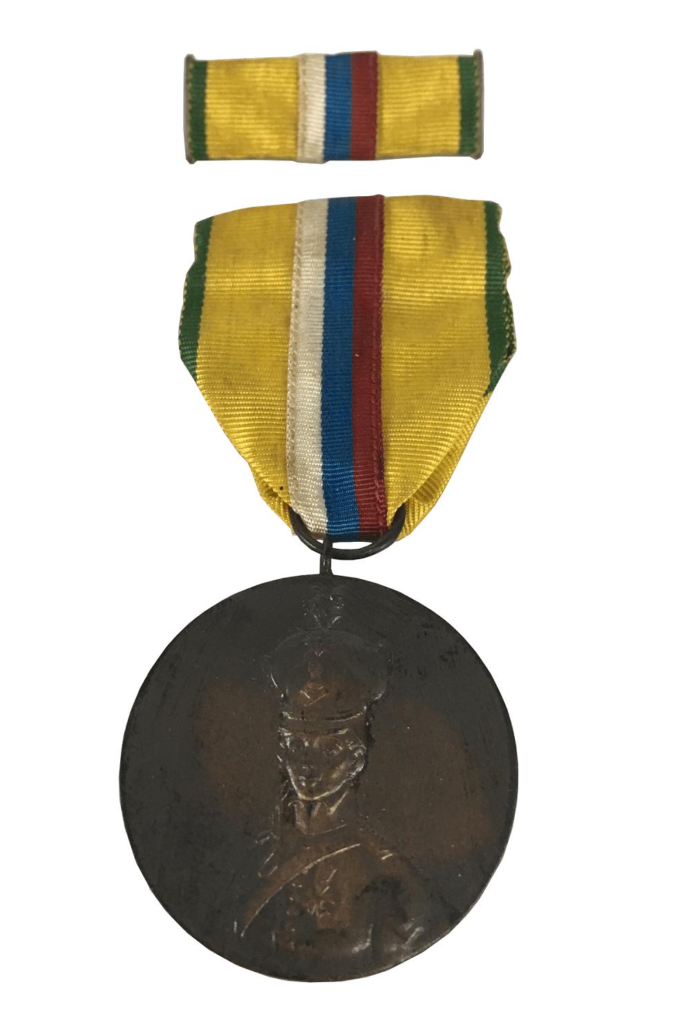 Antiga Medalha Militar Centenario Maria Quiteria