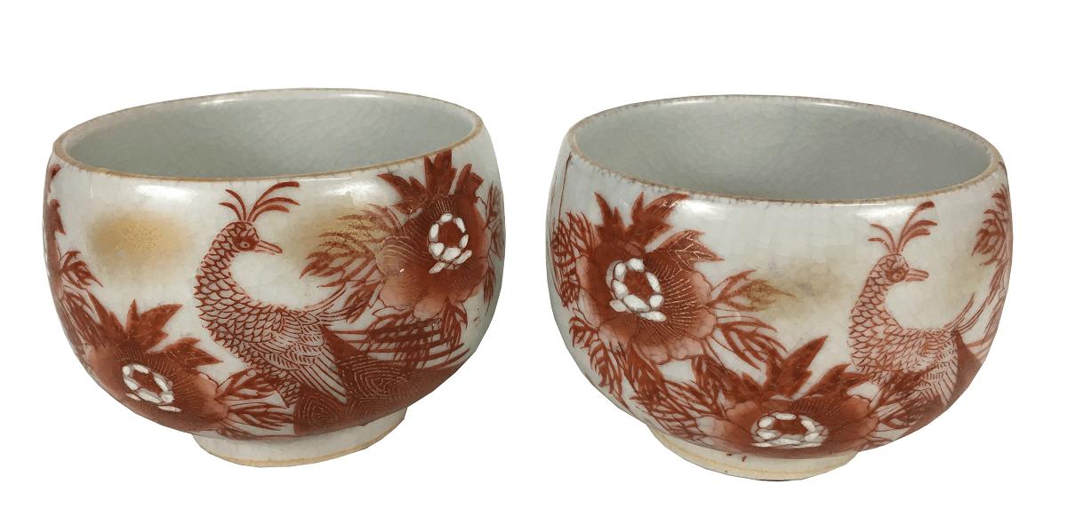 Antigo Bowl Porcelana Chinesa Pavao