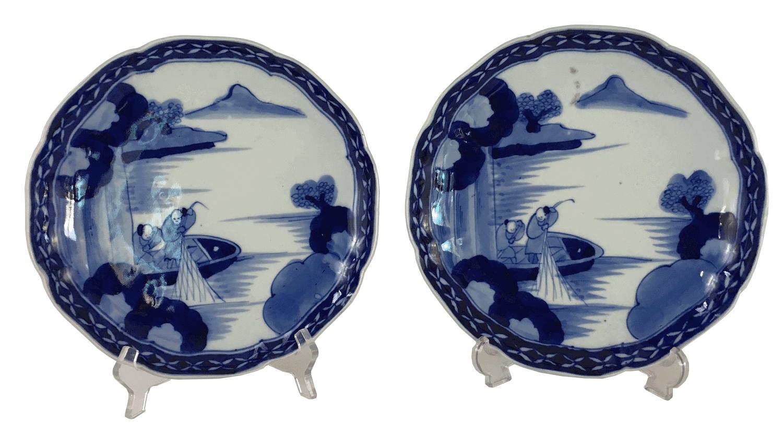 Antigo Par De Prato Porcelana Talvez Companhia Das Indias