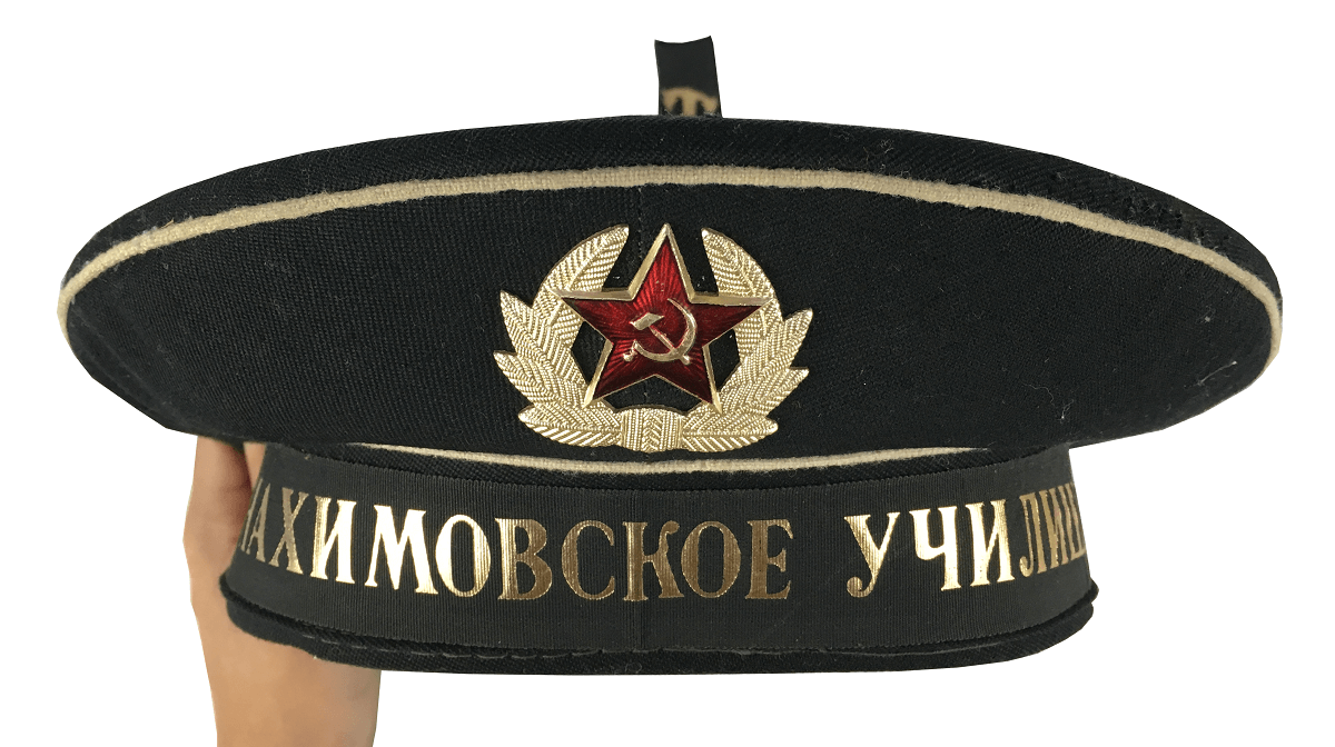 Antigo Quepe Militar Uniao Sovietica