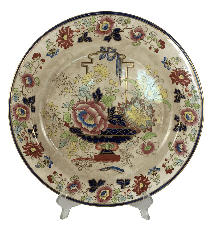 Grande Prato Ingles Porcelana Antiga Masons