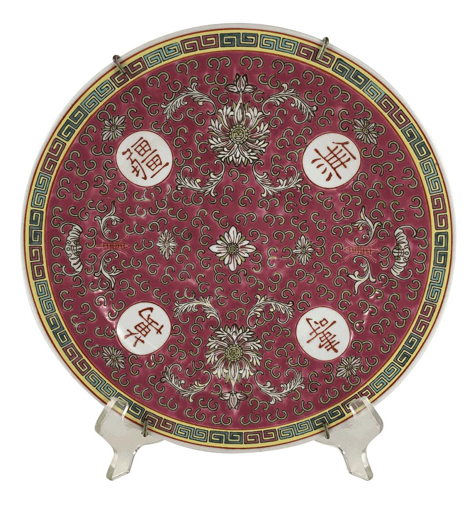 Prato Porcelana Chinesa Rosa