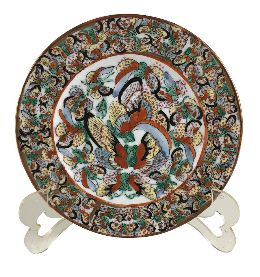 Prato Raso Antigo Em Porcelana Oriental 17cm