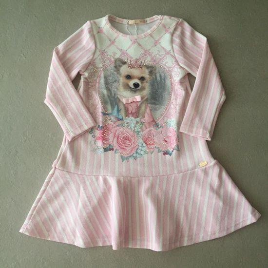 Vestido Petit Cherie Trapézio com Saia Flare Cachorrinha