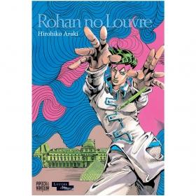 Rohan no Louvre