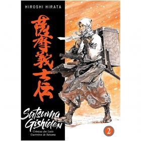 Satsuma Gishiden - Crônicas dos Leais Guerreiros de Satsuma Vol. 2