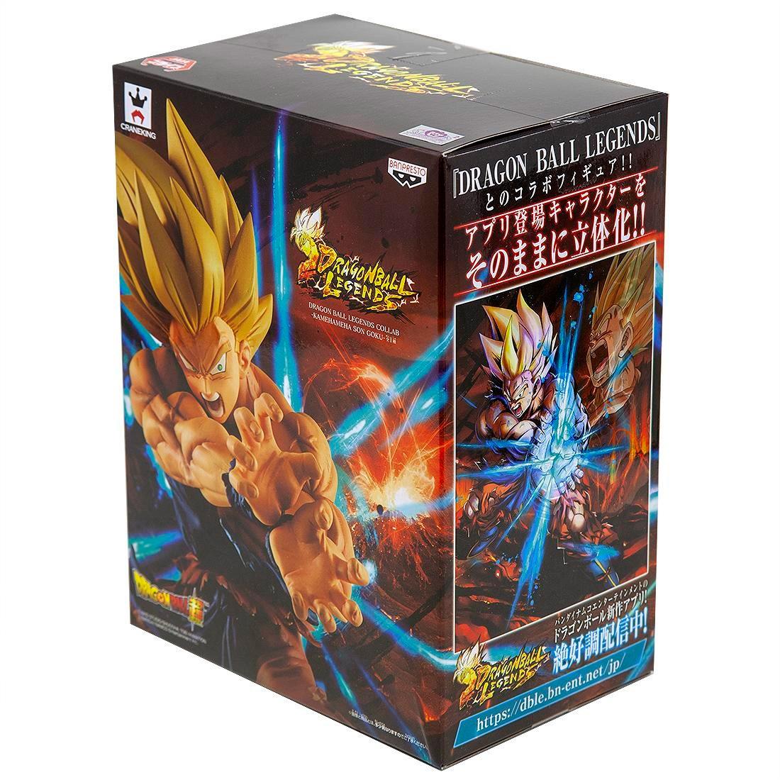 Banpresto Dragon Ball Legends Collab Kamehameha Son Goku