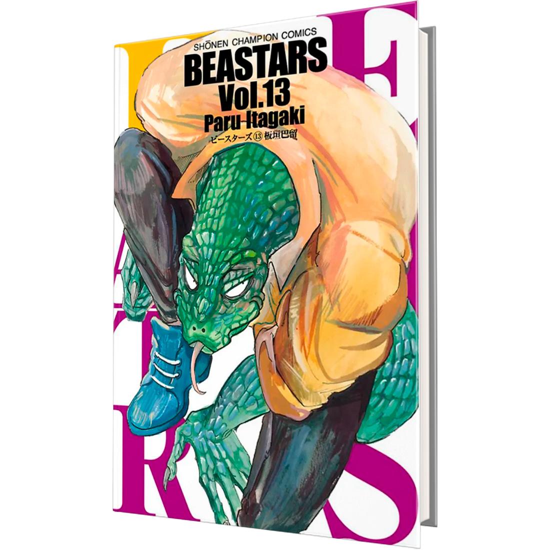 Beastars Vol. 13
