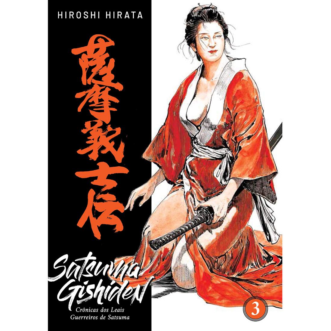 Satsuma Gishiden - Crônicas dos Leais Guerreiros de Satsuma Vol. 3