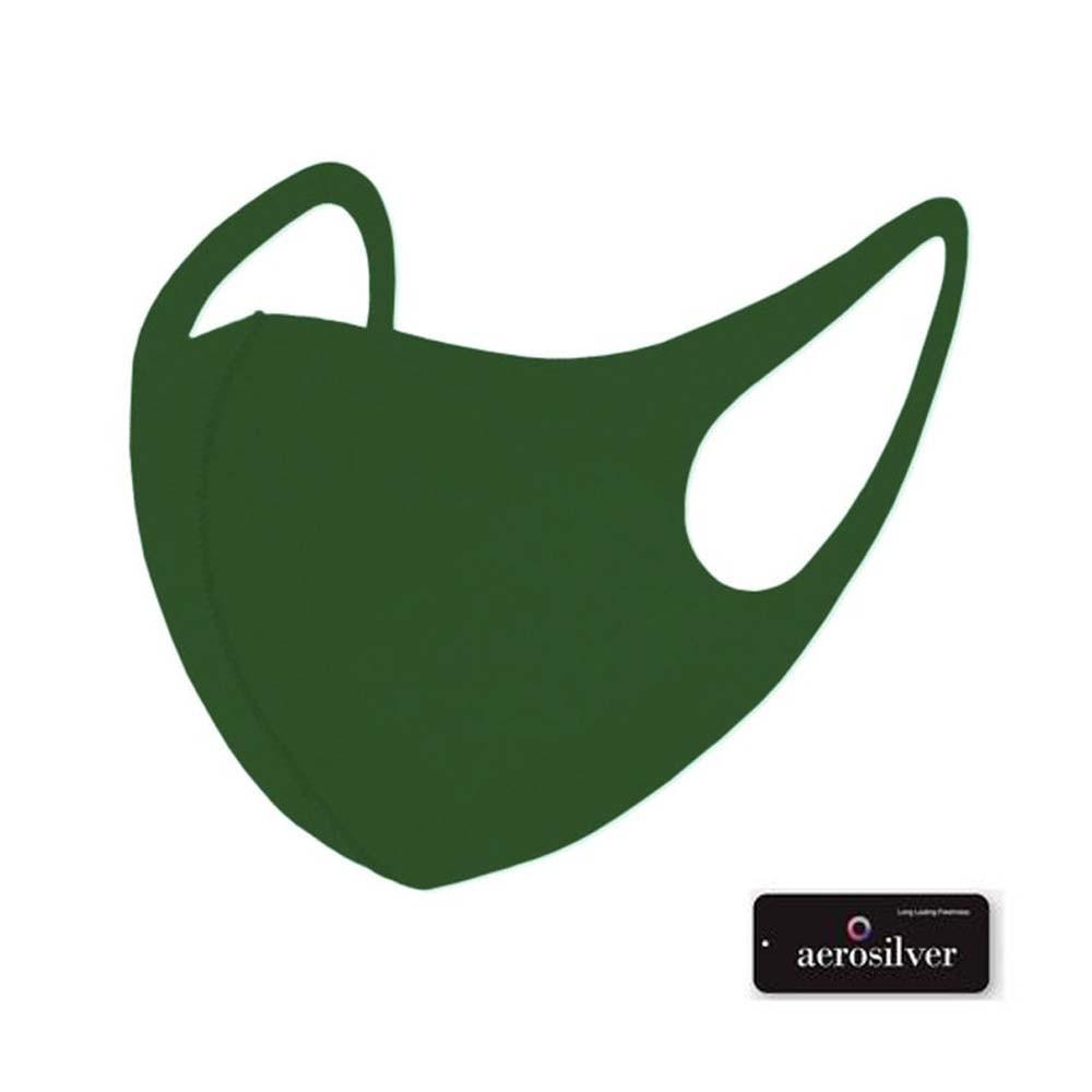 Mascara Facial 3D Aerosilver Fio de Prata Importada G - Verde  - KFit Nutrition
