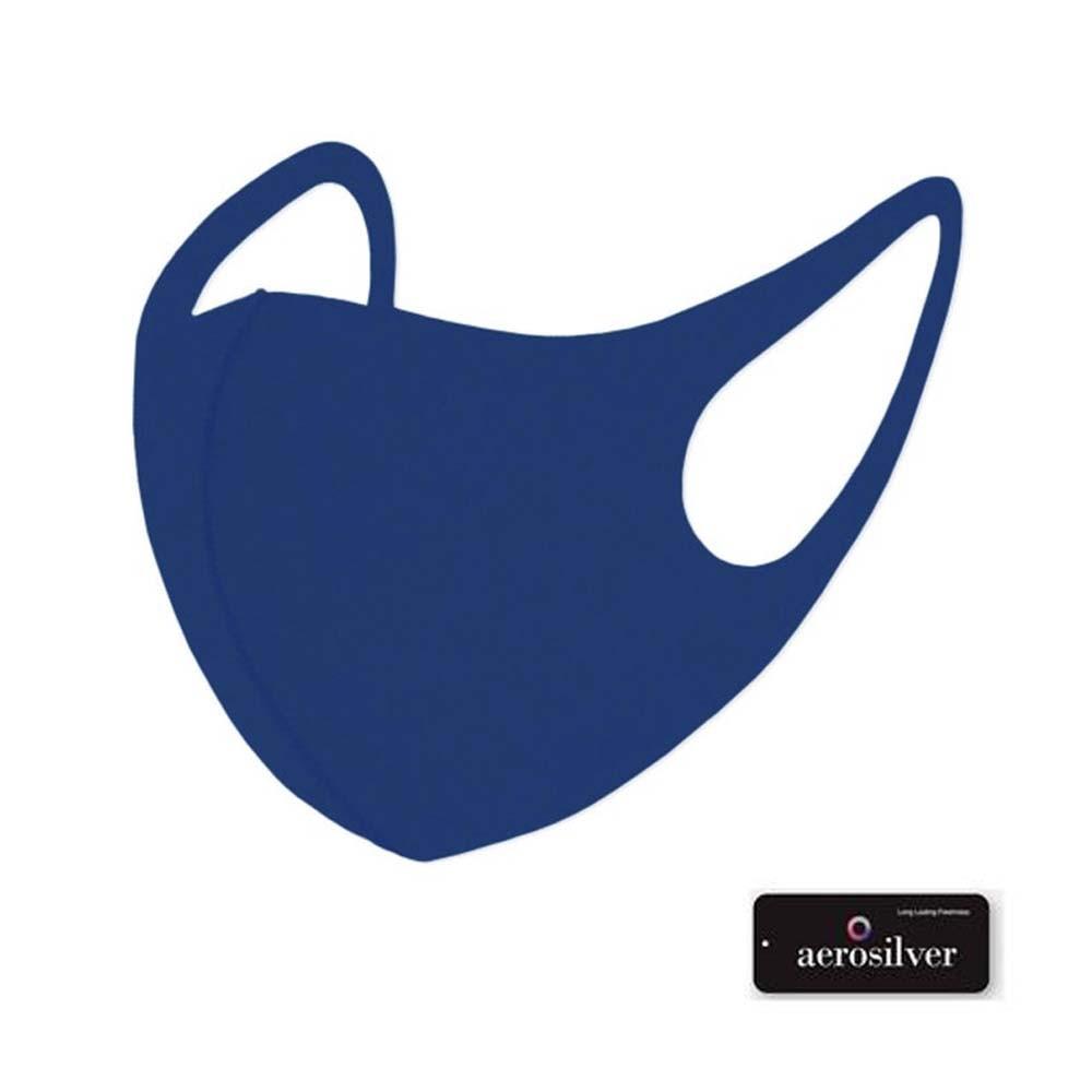 Mascara Facial 3D Aerosilver Fio de Prata Importada M - Azul Escuro  - KFit Nutrition