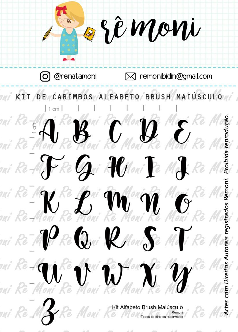 Kit de Carimbos - Alfabeto Brush Maiúsculo - Remoni