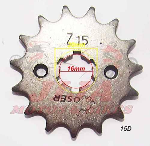 Pinhão Ybr 125 , Xtz 125 15 Dentes Modelo Original 4261