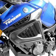 Protetor Motor Perna Carenagem Tenere 1200 Scam Aço Carbono