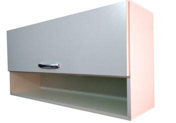 Nicho Armário Aéreo Com Porta 80lx45ax25p 100%mdf P/ Cozinha  - Virtude Móveis