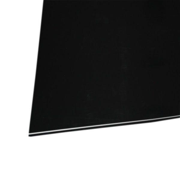 Chapa Para Escudo Sanduichado 32,5 X 25cm Preto