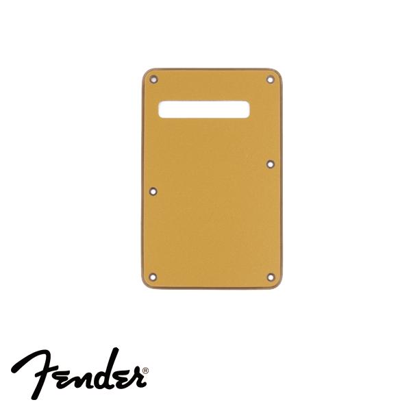 Escudo Traseiro Fender Strato Dourada