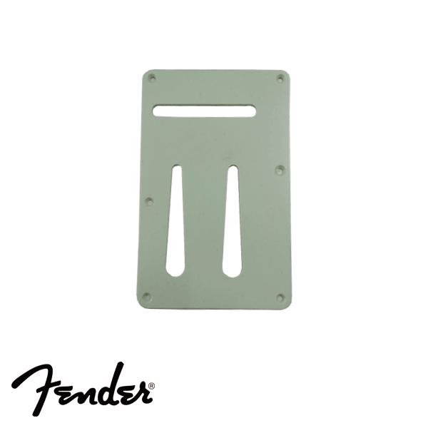 Escudo Traseiro Strato Mint Green