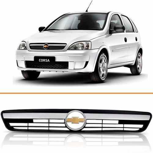 Grade Corsa 2003 Até 2014 C/ Friso Cromado E Emblema  - Kaçula Auto Peças
