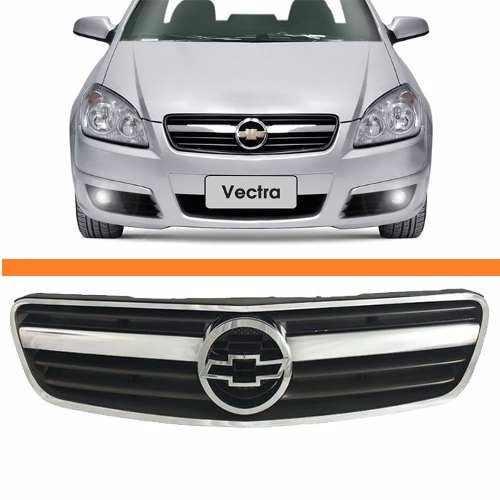 Grade Vectra 2006 2007 2008  - Kaçula Auto Peças