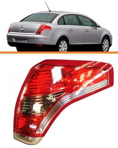 Lanterna C4 Pallas 2008 2009 2010 2011 2012 Direita  - Kaçula Auto Peças