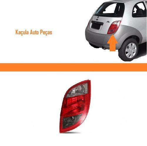 Lanterna Ka 2003 2004 2005 2006 2007 Fume Ld  - Kaçula Auto Peças
