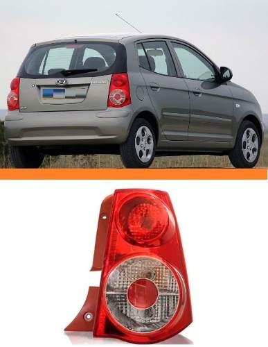 Lanterna Kia Picanto  Ano 2008 2009 2010 2011 Lado Direito  - Kaçula Auto Peças