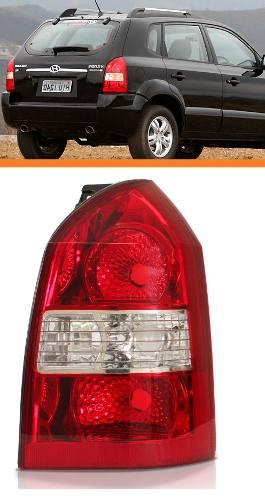 Lanterna Tucson 05 06 07 08 09 2010 11 12 13 14 15  Direita  - Kaçula Auto Peças