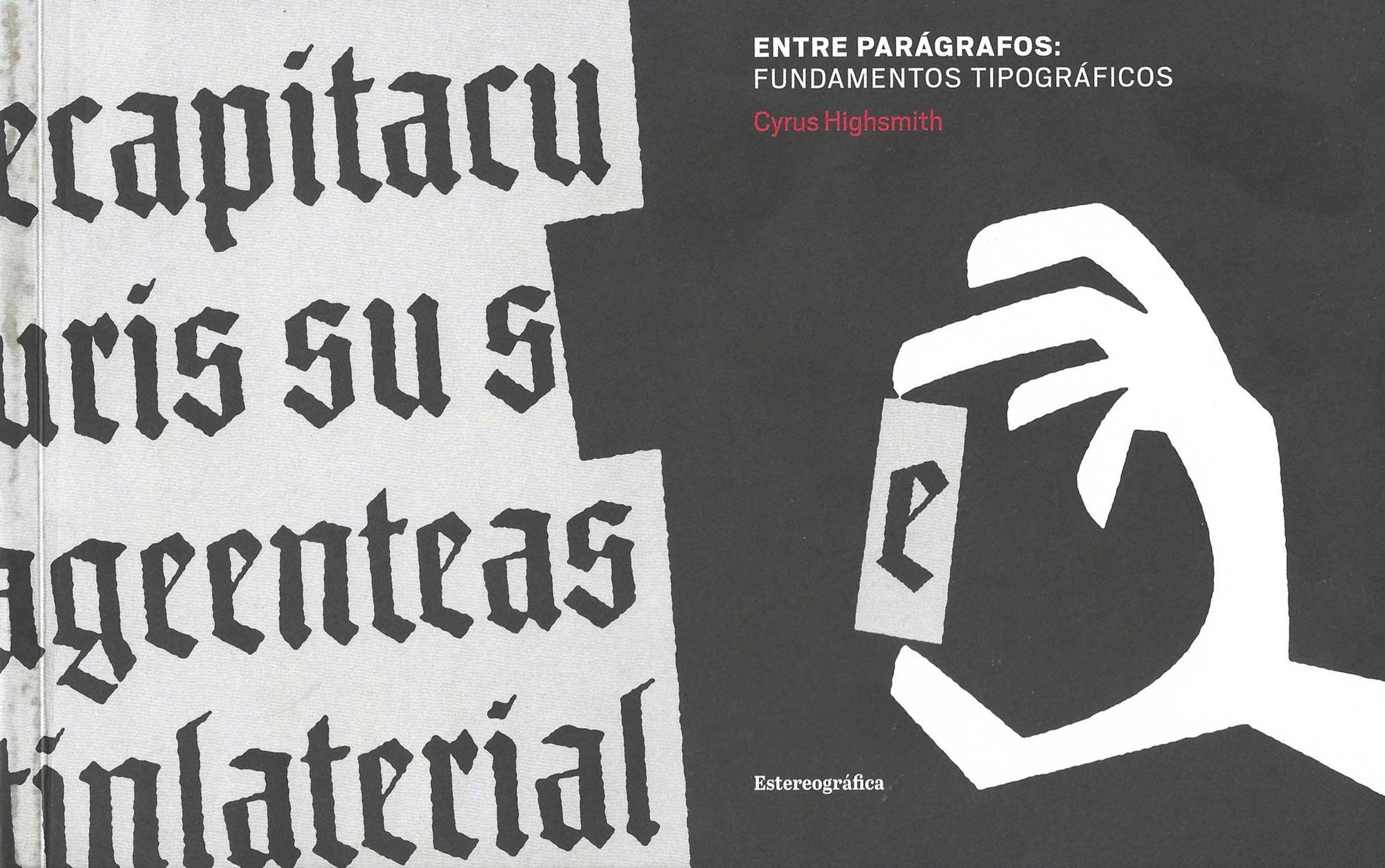 Entre parágrafos: fundamentos tipográficos