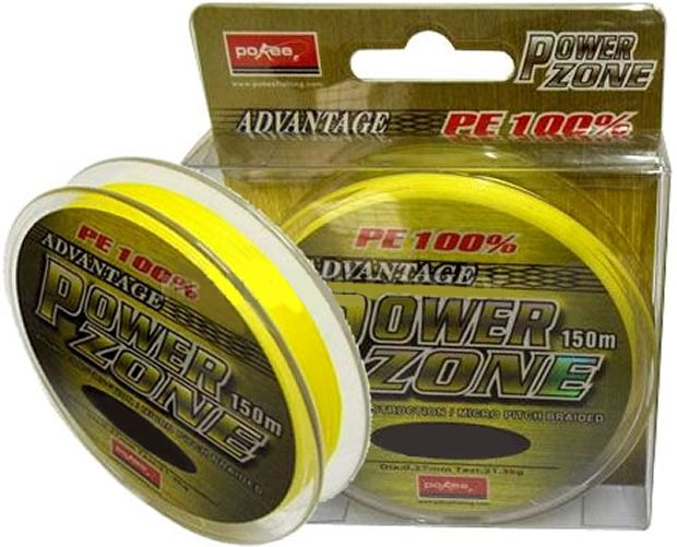 Linha Multifilamento Advantage Power Zone 0.08 mm 150 mts