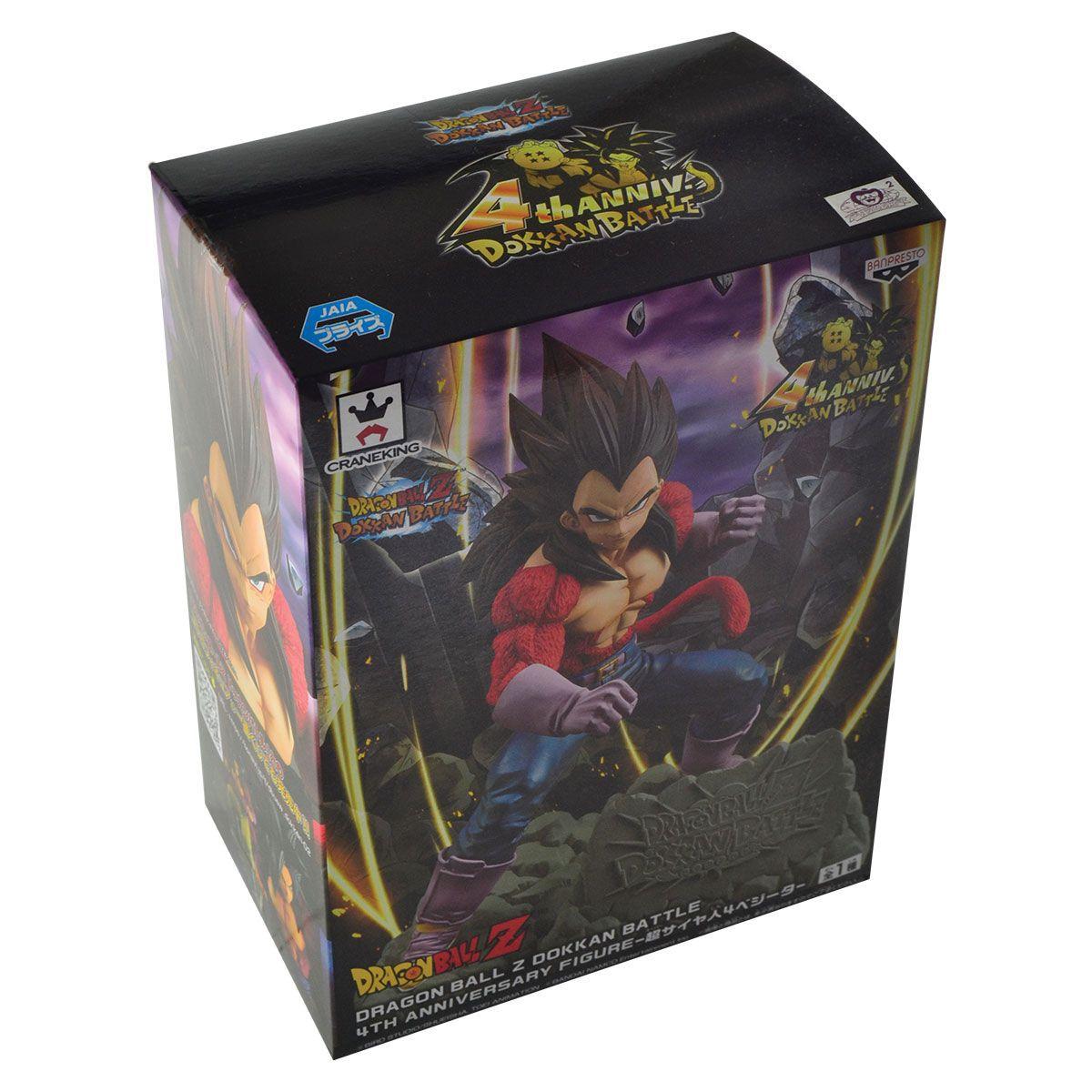 Vegeta Super Sayan 4 Diorama - Dragon Ball GT - Bandai Banpresto