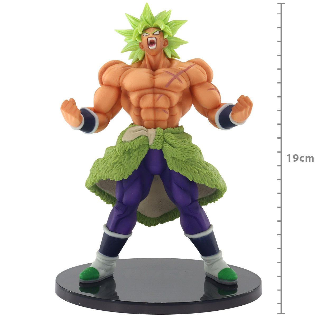 Broly Special 2 Dragon Ball Super World Colosseum - Banpresto