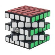 Cubo Magico Profissional 5 X 5 X 5