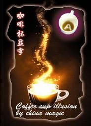 COFFE CUP ILUSION