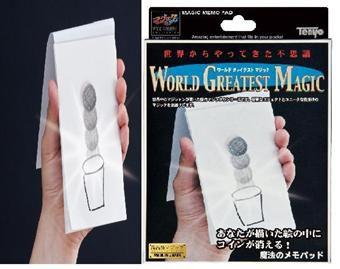 Magic Memo Pad By Tenyo G+